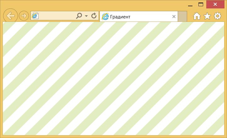 Использование repeating-linear-gradient() для создания фона