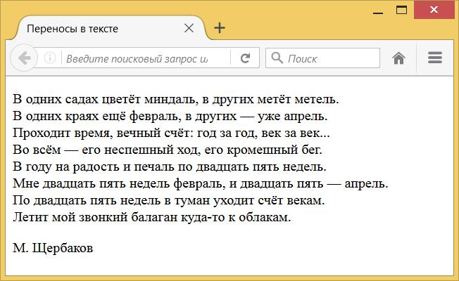 Перенос картинки с текстом