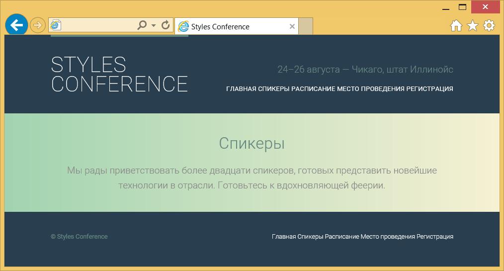 автопрофи ярославль официальный сайт